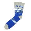 Image for Socks EIU Stripe